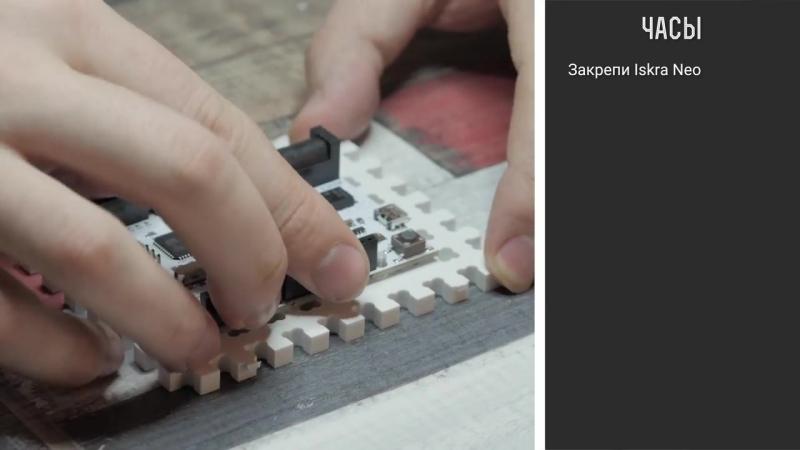 Цифровые часы на Arduino — управляем RTC внешними кнопками. Проекты для начинающих
