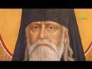 11 декабря. Сщмч. митр. Серафим (Чичагов) (1937). Церковный календарь, 2017