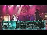 Песня года (ОРТ, 2001) Полина Ростова - По краю дождя