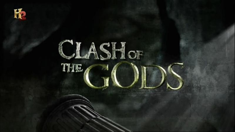 Битвы богов 07. Одиссей: Месть Воина