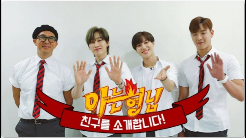 [BACKSTAGE] Knowing Brothers | Знающие братья (EP. 136)