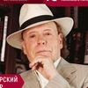 Ульяновская филармония