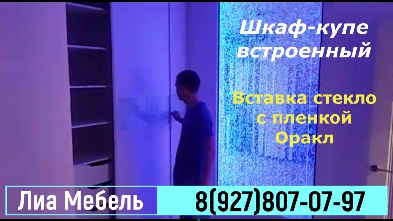 Встроенный шкаф-купе » Freewka.com - Смотреть онлайн в хорощем качестве