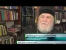 СТВ День православной книги