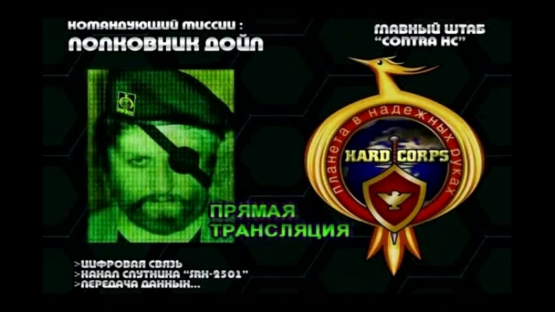 Contra Hard Corps. Cosplay. Higan 2010. Полное видео
