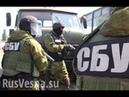 Спецгруппа СБУ, причастная к похищениям людей в Одессе