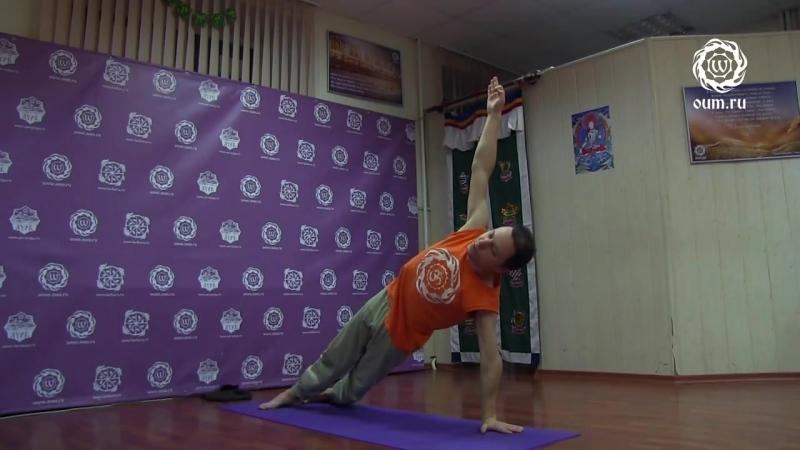 10.Йога для начинающих. Видео уроки. Практика Хатха-йоги - Комплекс 10 - А.Дувалин