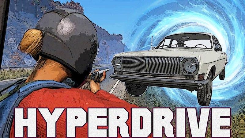 Shifting Into The Sedan's Unpredictable 4th Gear A.K.A. HYPERDRIVE!