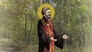 Мульткалендарь 3 августа 2018 Священномученик Петр Голубев пресвитер