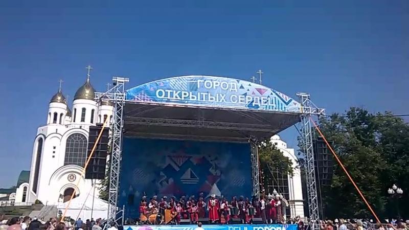День города Калининграда Кубанский народный хор Ты ж