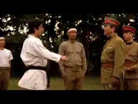 TR Black Belt Kuro obi Trailer