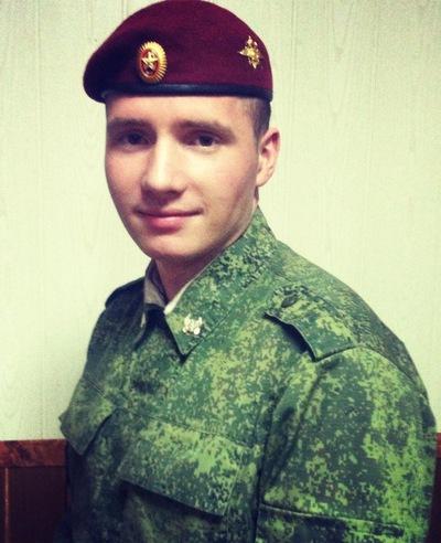 Роман Покрошинский