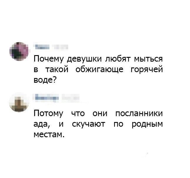 devushka-ne-lyubit-mitsya-film