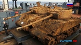 Restoration of the M4 Sherman Tank in Russia.