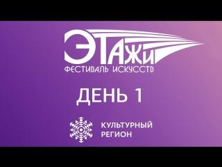 Джазовый концерт группы No Comment и Дмитрия Мосьпана