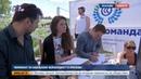 Чемпионат по кабельному вейкбордингу в п Красково
