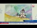 В парламенте Крыма теперь можно увидеть «Красоту божьего мира глазами детей»