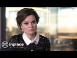 Наталия Геращенко, партнер BCG, для сайта Inplace