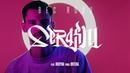 Serafim - Bec Rosu feat. Regyna [Official Video]