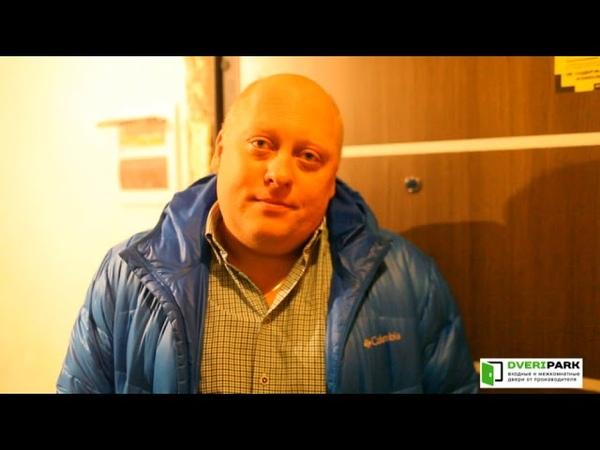 DveriPark.ru - отзыв, дверь Bravo Лайн Wenge Crosscut