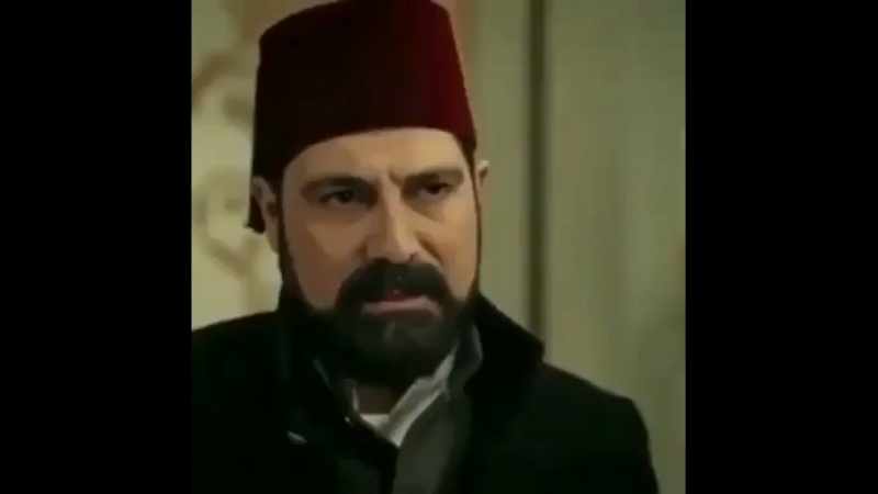 Абдулхамид
