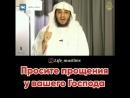 3540 — Сообщается, что Анас, да будет доволен им Аллах, сказал_ . — Я слышал, ка