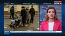 Новости на Россия 24 • Российские соотечественники собрались на конференцию в Москве