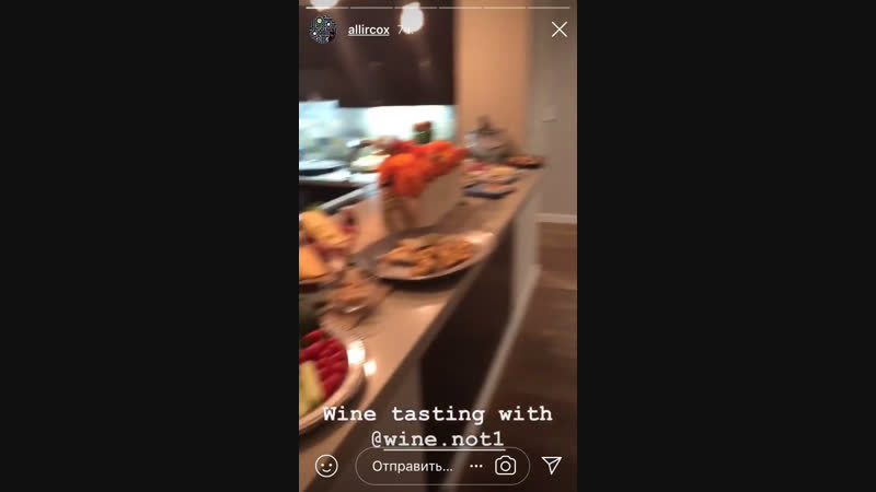 «Instagram stories» Alli Cox х 10.11.2018