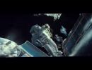Гравитация (2013) Трейлер_480p_alt