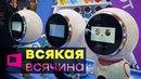Безумные роботы, популярные аксессуары и геймерство! AData и XPG на Computex 2018