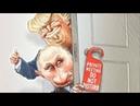 ВОТ ЭТО ПОВОРОТ Трамп пригласил Путина в Вашингтон и ПУТИН ХОЧЕТ РЕФЕРЕНДУМ ДНР и ЛНР