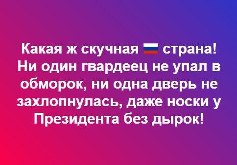 https://pp.userapi.com/c831408/v831408825/f3930/CAZc6i08ZXg.jpg