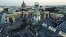 Аэросъёмка Санкт Петербург Aerial Footage Saint Petersburg