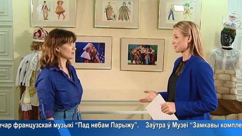 Анастасия Гриненко - Новости культуры (13.07.2018)
