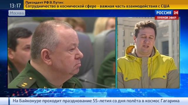 Новости на Россия 24 • Шойгу рассказал о конференции по безопасности