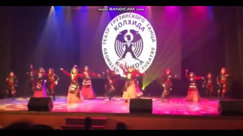 Kolhida - Аджарский танец 2018 год Давитоба