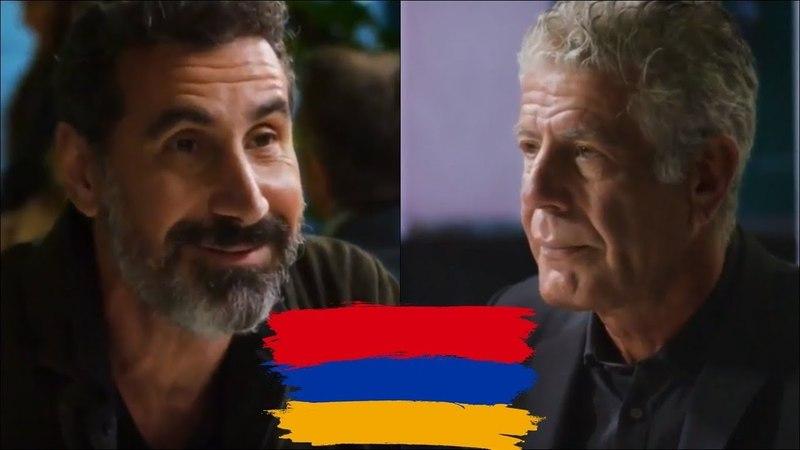 Anthony Bourdain feat. Serj Tankian in Armenia - Parts Unknown   CNN   (S11E04)