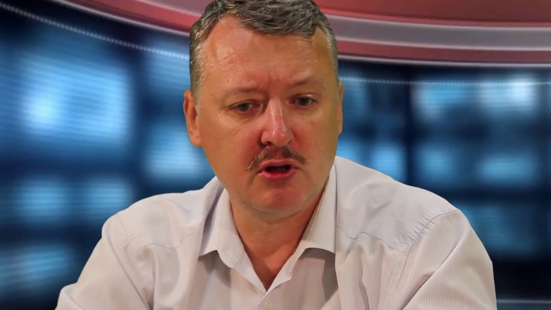 Игорь Стрелков:Кто сбил российский самолёт ИЛ-20? Когда уйдём из СИРИИ?