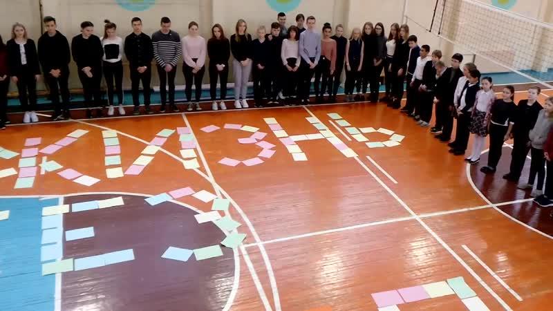 Акция День памяти жертв ДТП
