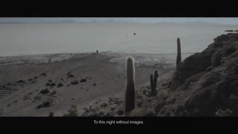 Alba- les ombres errantes (2018) - Trailer - A film by Emmanuel Jessua - A Soundtrack by Hypno5e