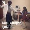"""Комсомольская правда on Instagram: """"У детского нейрохирурга не самые простые пациенты. Но он нашел способ, как вернуть улыбки даже таким детям. Спа..."""