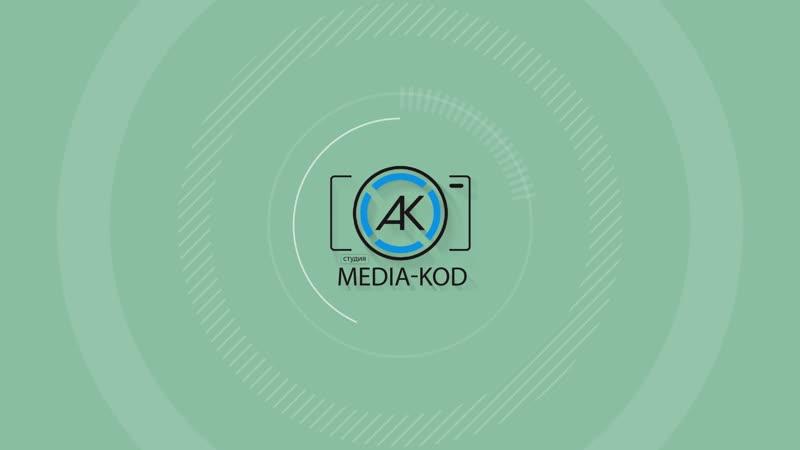 Промо-ролик Медиа-код