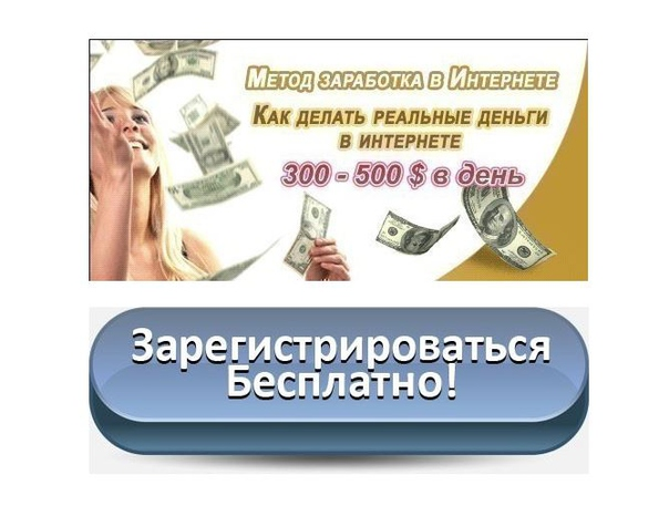 Можно ли заработать денег в онлайн играх форекс отзыв возможно ли