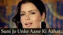 Suni Jo Unke Aane Ki Satyam Shivam Sundaram Zeenat Aman Shashi Kapoor Lata Mangeshkar