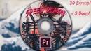 HUGE New Adobe Premiere TRANSITION PACK ! (SPEED DEMON PRESET PACK)
