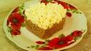 Салат на праздничный стол Закуска Как приготовить Легкий рецепт