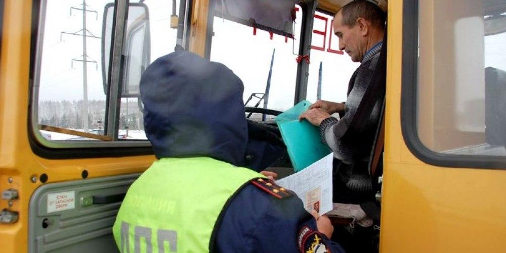 Итоги операции «Автобус» на территории Зеленчукского и Урупского районов