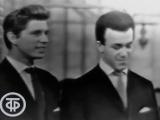 Иосиф Кобзон и Виктор Кохно Песня из к-ф Прощайте голуби