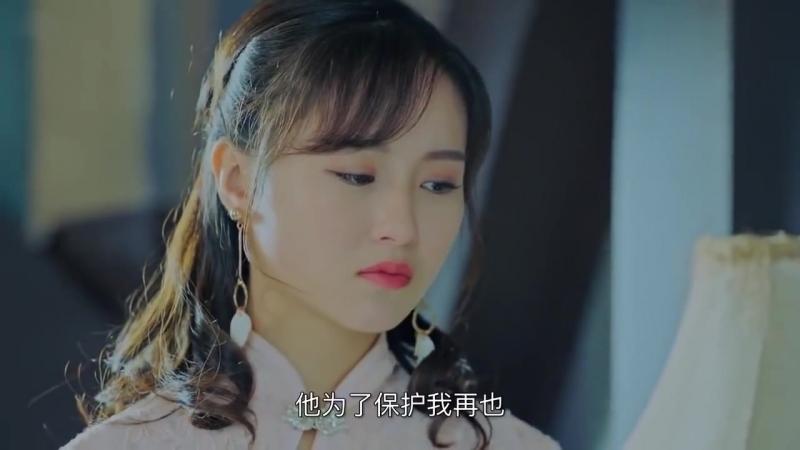 Невеста вампира \ 影王少帅的新娘 \ vampire's bride (2018)