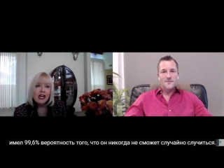 The Effect of Access Bars on Anxiety & Depression - with Dr. Dain Heer & Dr. Terrie Hope